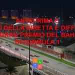 Formula 1 | Orari della diretta e della differita del Gran Premio del Bahrein 2019